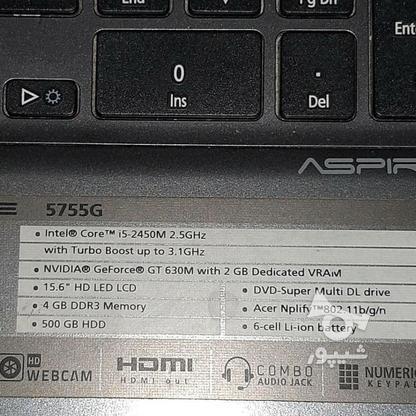 لپ تاپ ایسر مدل 5755G در گروه خرید و فروش لوازم الکترونیکی در تهران در شیپور-عکس2