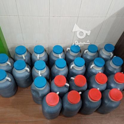 پخش کشمش و خشکبار عمده و خرد در گروه خرید و فروش خدمات و کسب و کار در گیلان در شیپور-عکس2