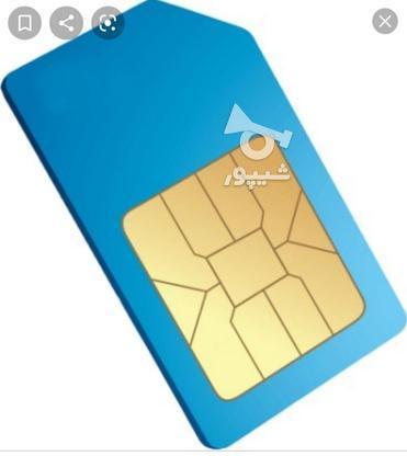 0912 934 3697        09128 70 70 56 در گروه خرید و فروش موبایل، تبلت و لوازم در مرکزی در شیپور-عکس1