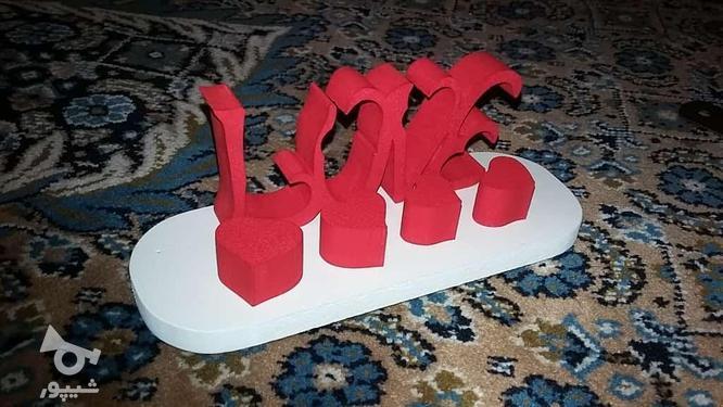 روز پدرمبارک در گروه خرید و فروش خدمات و کسب و کار در خراسان رضوی در شیپور-عکس2