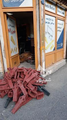 تولید فروش تیغه گوشه دم تیغ ناخن کلنگ لودر بیل بلدوزر گریدر در گروه خرید و فروش وسایل نقلیه در تهران در شیپور-عکس3