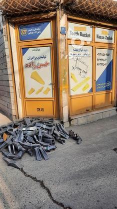 تولید فروش تیغه گوشه دم تیغ ناخن کلنگ لودر بیل بلدوزر گریدر در گروه خرید و فروش وسایل نقلیه در تهران در شیپور-عکس1