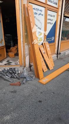 تولید فروش تیغه گوشه دم تیغ ناخن کلنگ لودر بیل بلدوزر گریدر در گروه خرید و فروش وسایل نقلیه در تهران در شیپور-عکس5