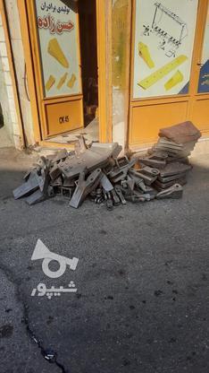 تولید فروش تیغه گوشه دم تیغ ناخن کلنگ لودر بیل بلدوزر گریدر در گروه خرید و فروش وسایل نقلیه در تهران در شیپور-عکس6