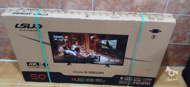 ال ای دی دنای 4kاسمارت اندروید ULtrAHD در گروه خرید و فروش لوازم الکترونیکی در البرز در شیپور-عکس4
