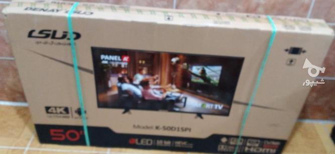 ال ای دی دنای 4kاسمارت اندروید ULtrAHD در گروه خرید و فروش لوازم الکترونیکی در البرز در شیپور-عکس2