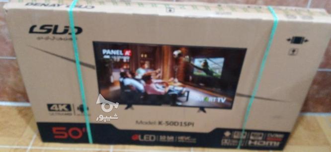 ال ای دی دنای 4kاسمارت اندروید ULtrAHD در گروه خرید و فروش لوازم الکترونیکی در البرز در شیپور-عکس3
