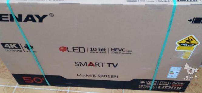 ال ای دی دنای 4kاسمارت اندروید ULtrAHD در گروه خرید و فروش لوازم الکترونیکی در البرز در شیپور-عکس1