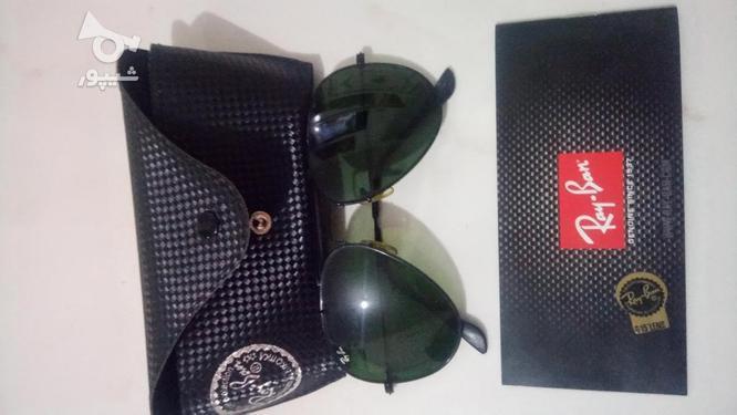 عینک ریبون در گروه خرید و فروش لوازم شخصی در خراسان رضوی در شیپور-عکس4