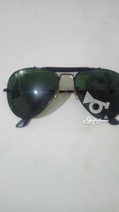 عینک ریبون در گروه خرید و فروش لوازم شخصی در خراسان رضوی در شیپور-عکس1