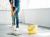هر آنچه برای نظافت منزل نیازدارید.باکادری مجرب وقابل اطمینان در شیپور-عکس کوچک