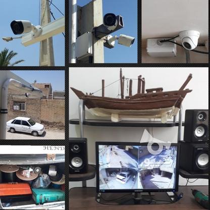 فروش، تعمیر و نصب انواع دوربین مداربسته و دزدگیر هوشمند در گروه خرید و فروش خدمات و کسب و کار در خوزستان در شیپور-عکس7