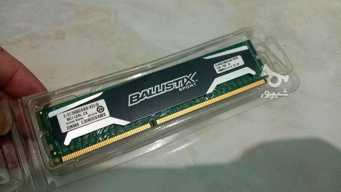 رم کامپیوتر 4GB DDR3 امریکایی و تایوانی و چینی  در گروه خرید و فروش لوازم الکترونیکی در تهران در شیپور-عکس1