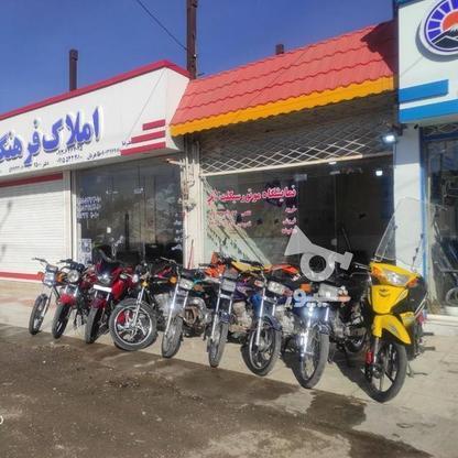 خریدو فروش انواع موتور سیکلت  در گروه خرید و فروش خدمات و کسب و کار در مازندران در شیپور-عکس2