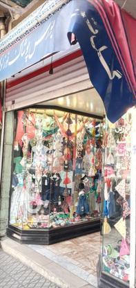 خانه ومغازه در گروه خرید و فروش املاک در تهران در شیپور-عکس1