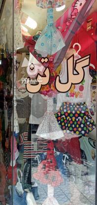 خانه ومغازه در گروه خرید و فروش املاک در تهران در شیپور-عکس7