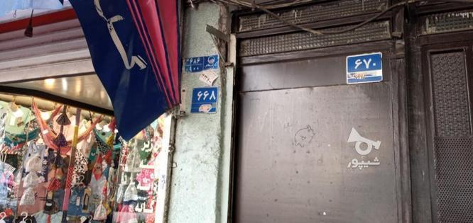خانه ومغازه در گروه خرید و فروش املاک در تهران در شیپور-عکس2