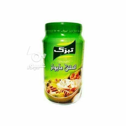 فروش مواد غذایی اقساط  در گروه خرید و فروش خدمات و کسب و کار در خراسان رضوی در شیپور-عکس1