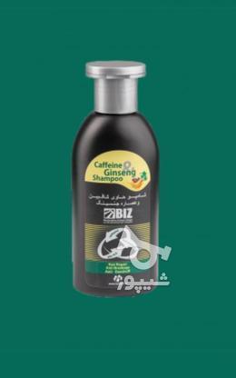 پکیج تقویت مو در گروه خرید و فروش لوازم شخصی در گیلان در شیپور-عکس1