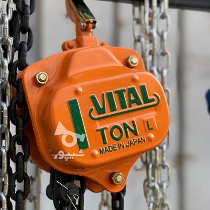 جرثقیل تیفور سقفی زنجیری ویتال ژاپن | VITAL JPAN در گروه خرید و فروش صنعتی، اداری و تجاری در تهران در شیپور-عکس2