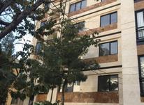 فروش آپارتمان 160 متر در جنت آباد جنوبی نوساز در شیپور-عکس کوچک