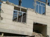 تخریب ساختمان در شیپور-عکس کوچک