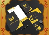 طراحی کارت ویزیت و ست اداری در شیپور-عکس کوچک