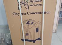 اکسیژن ساز  در شیپور-عکس کوچک