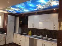 فروش آپارتمان 127 متر 3خواب کاشانی جنوبی در شیپور-عکس کوچک