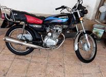 موتورسیکلت 5 دنده 125 در شیپور-عکس کوچک