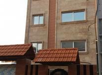فروش آپارتمان 117 متری در پل تجن در شیپور-عکس کوچک
