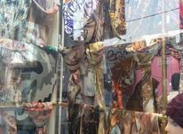 فروشنده شال و روسری و لباس زیر در شیپور-عکس کوچک