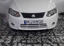 فروش نقدی و فوری خودرو ساینا در شیپور-عکس کوچک