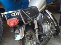 موتور نامی در شیپور-عکس کوچک