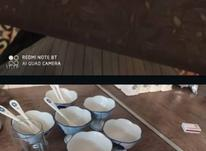 ظروف ولوازم اشپزخانه در شیپور-عکس کوچک