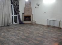 اجاره آپارتمان 145 متر در توانبخشی در شیپور-عکس کوچک