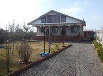 فروش ویلا 120 متر بنا 1350متر زمین در منطقه ساحلی دستک در شیپور-عکس کوچک