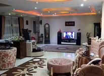 فروش آپارتمان 130 متری در چالوس در شیپور-عکس کوچک