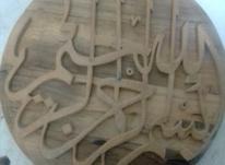 هنر و صنایع دستی از چوب جنگلی در شیپور-عکس کوچک
