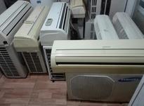 تعمیرات انواع کولرگازی،یخچال،لباسشویی،یخچال صنعتی در شیپور-عکس کوچک