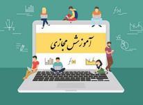 جذب مدرس زبان خارجه  در شیپور-عکس کوچک
