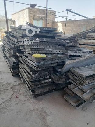 جک نو با لوله فولاد مبارکه  در گروه خرید و فروش صنعتی، اداری و تجاری در اصفهان در شیپور-عکس3
