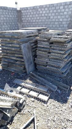 جک نو با لوله فولاد مبارکه  در گروه خرید و فروش صنعتی، اداری و تجاری در اصفهان در شیپور-عکس5