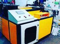 دستگاه فیلتر هوا در شیپور-عکس کوچک
