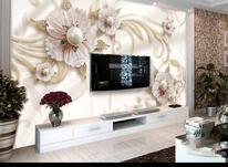 فروش فوق العاده کاغذ دیواری پارکت آینه دکوراسیون  در شیپور-عکس کوچک