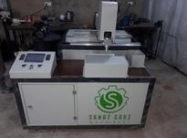 تولید فیلتر هوا خودرو در شیپور-عکس کوچک