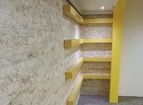 اجاره اداری 90 متر در چهارباغ بالا در شیپور-عکس کوچک