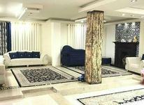 آپارتمان تک واحدی بازسازی شده در شیپور-عکس کوچک