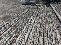 تیرچه بتنی و کرومیتی در شیپور-عکس کوچک