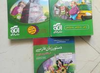 کتاب موضوعی ادبیات نشرالگو در شیپور-عکس کوچک